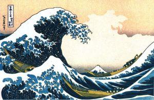 fuji-wave