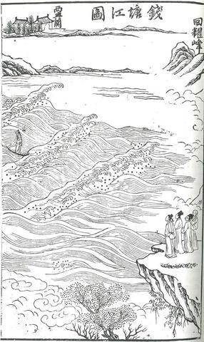 China macareo